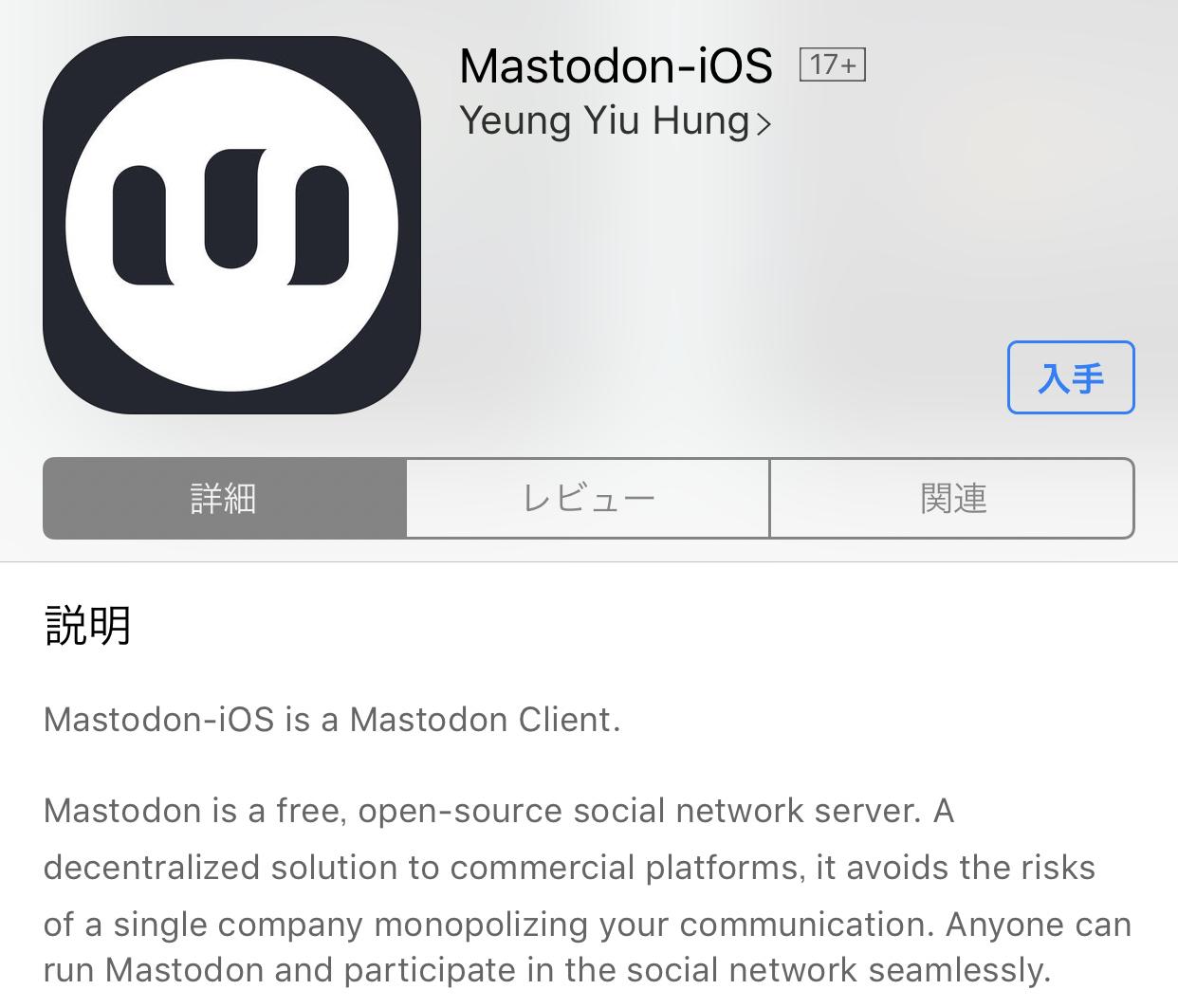 複数インスタンス切り替えが可能なiOSアプリ『Mastodon-iOS』が登場
