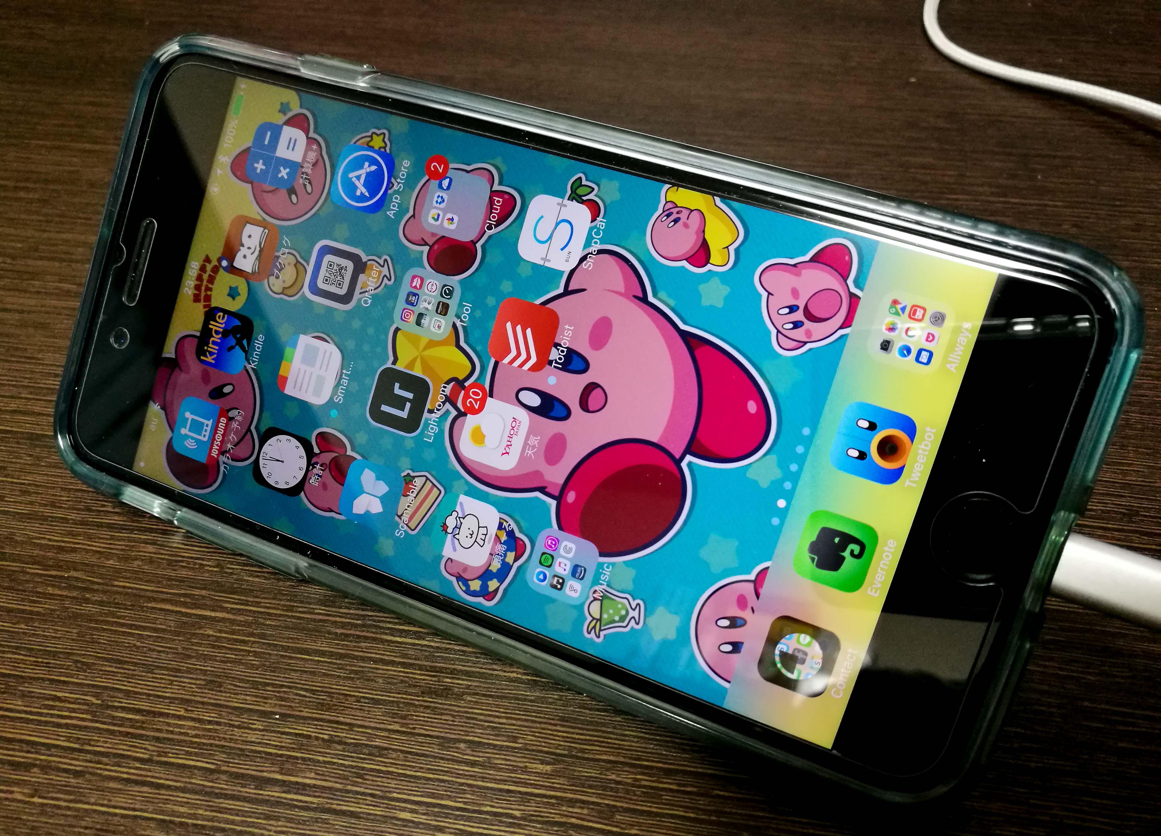 イレブン 落とし 方 電源 iphone