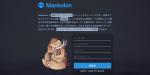 Mastodon(マストドン)はじめました。みんなもパオパオしようず