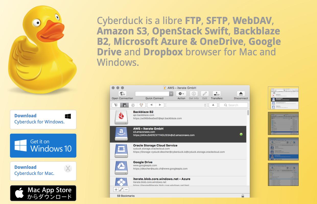 macOS SierraにアップデートしたらCyberduckが動かなくなったけど解決した