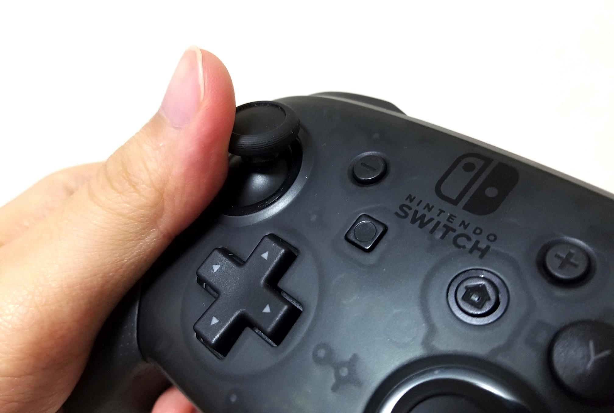 Nintendo Switch プロコンの左スティックが効かなくなった時の対処法