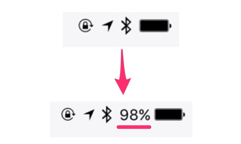 iPhoneのバッテリー残量をパーセント(%)表示する方法