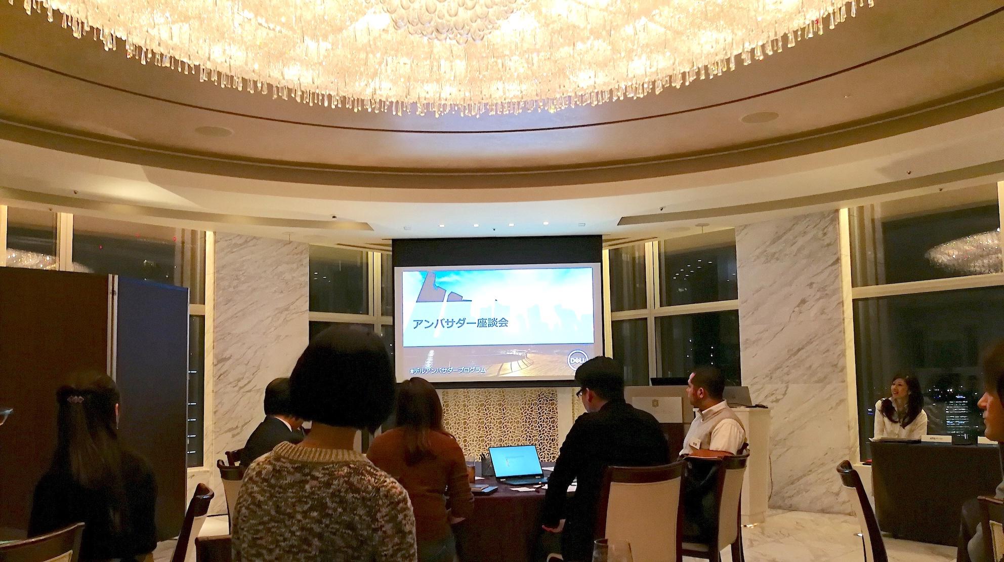 デル製品は音へのこだわりも凄い。デルアンバサダー「XPS体験モニター」座談会に参加してきました