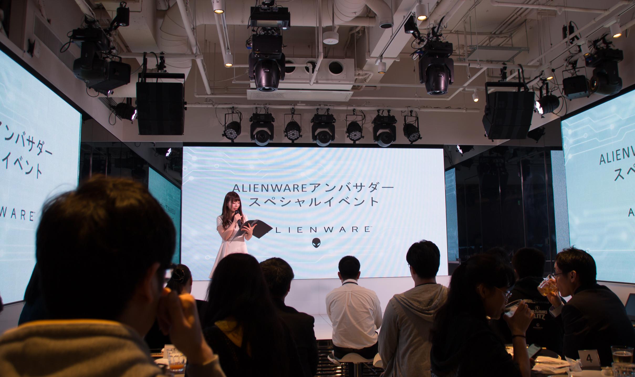 最新ゲーミングPCをタッチ&トライ。ALIENWAREアンバサダー スペシャルイベントに参加してきました