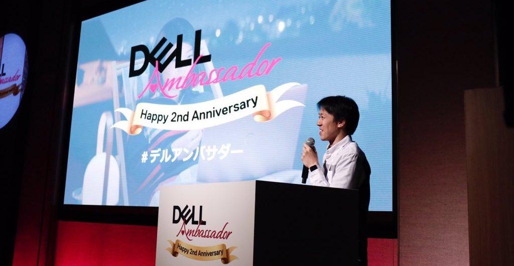 デルアンバサダー2周年記念サンクスパーティーにて、デル愛を語ってきました