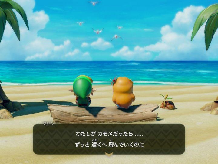 原作愛に満ちたリメイクの正しい在り方。Switch版『ゼルダの伝説 夢をみる島』をクリアした