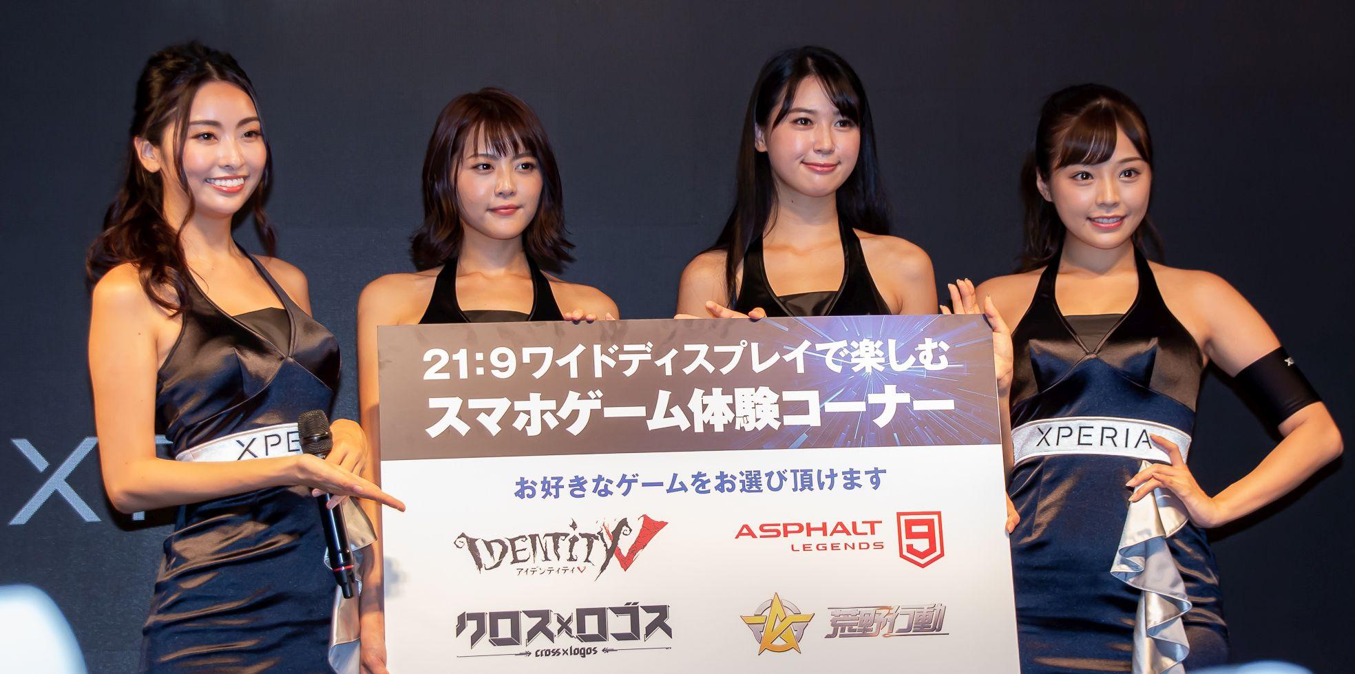 東京ゲームショウ2019 コンパニオンさん写真まとめ(Xperia) #TGS2019