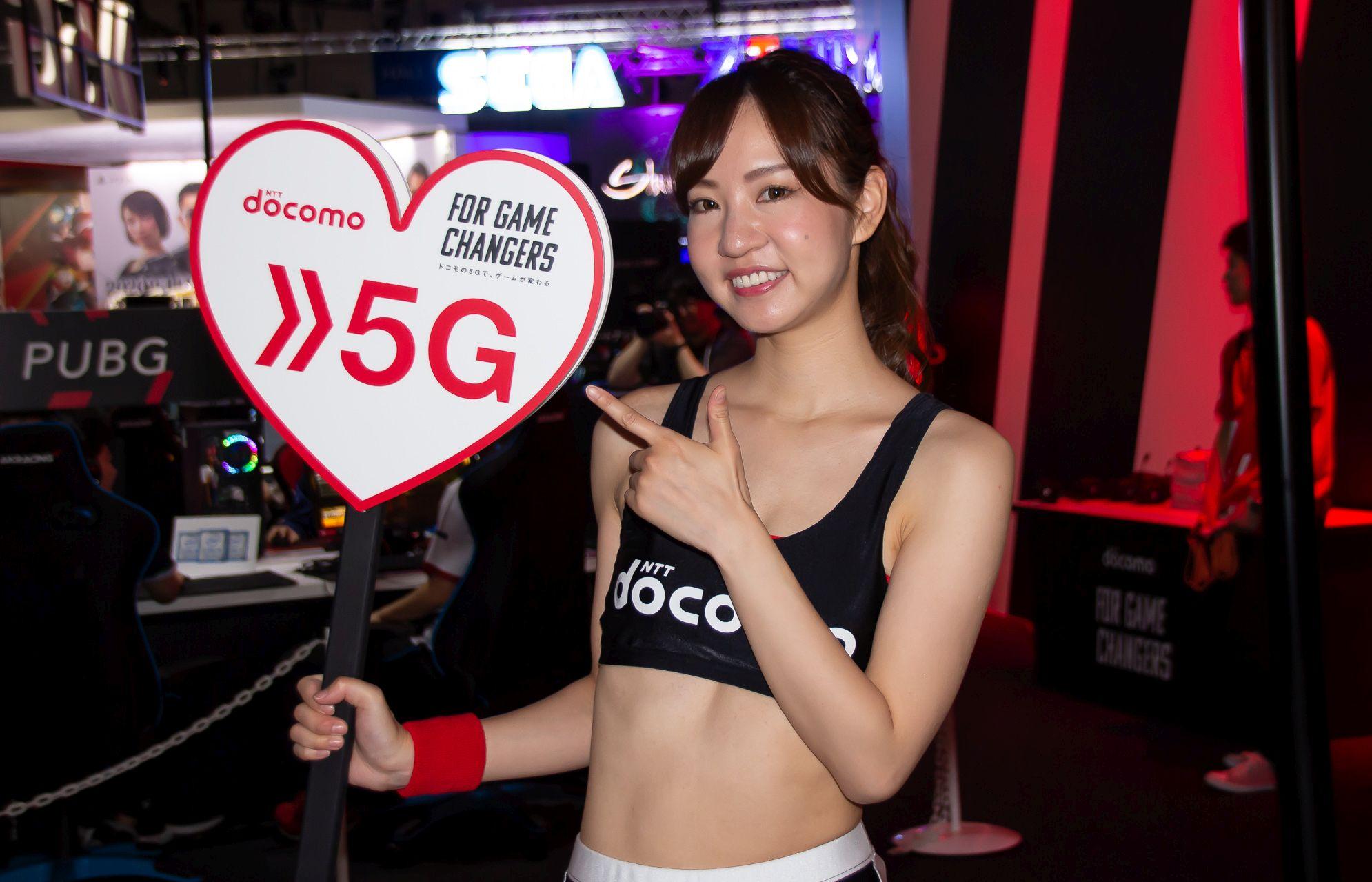 東京ゲームショウ2019 コンパニオンさん写真まとめ(docomo) #TGS2019