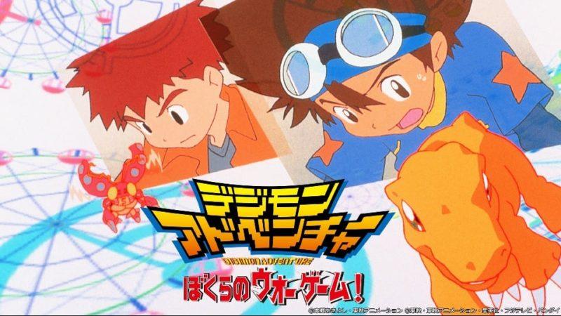 DAY21: お気に入りのアニメ映画『デジモンアドベンチャー ぼくらのウォーゲーム!』 #30DayAnimeChallenge