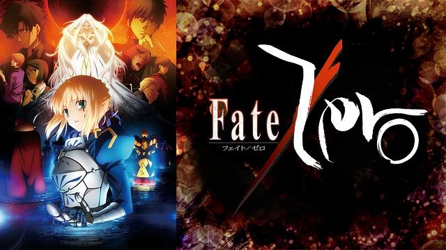 DAY16: タイトルに数字の入った好きなアニメ『Fate/Zero』 #30DayAnimeChallenge