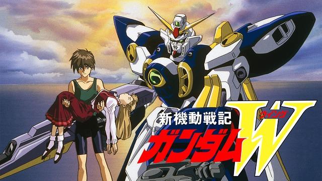 DAY 4: 青春時代にハマったアニメ『新機動戦記ガンダムW』 #30DayAnimeChallenge