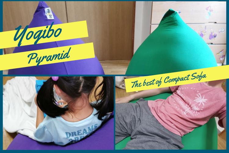 子ども用にヨギボーピラミッド買ったけど大人でも普通に使える件